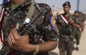 وثيقة تكشف سعي الحوثيين لاعادة تجميع قوات الامن المركزي وإلحاقهم بالدورات الثقافية