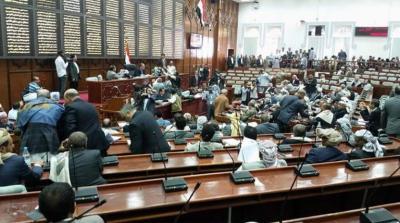 الكشف عن موعد إنعقاد أولى جلسات مجلس النواب في عدن بحضور أعضاء المؤتمر