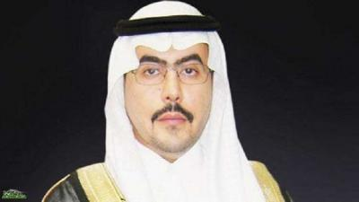 إقالة أمير سعودي بعد ضجة تسجيل صوتي!