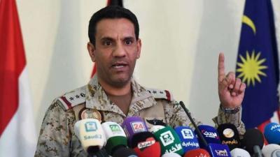 """أبرز ما جاء في المؤتمر الصحفي لناطق التحالف العربي """" المالكي """""""