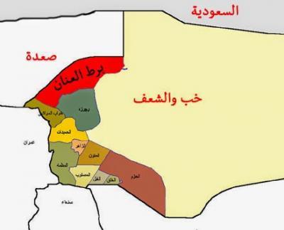 قوات الجيش تسيطر على أولى مناطق مديرية برط بالجوف وتأسر عدداً من الحوثيين