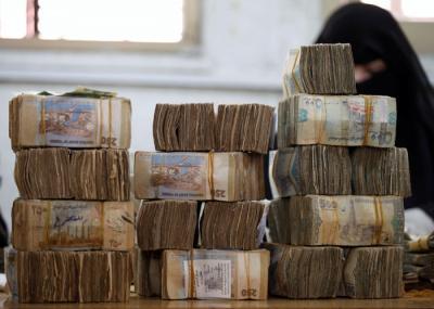 البنك المركزي يصدر نشرة لأسعار الصرف اليوم الاحد ( وثيقة)