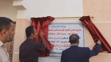 محافظ حضرموت يزيح الستار عن دار باكثير للصحافة ويضع حجر الأساس لبناء مسرح الأديب باكثير