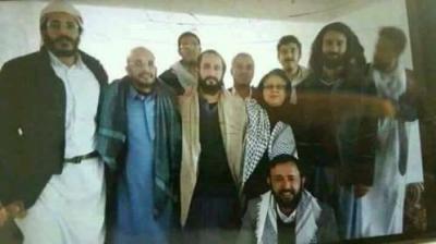ظهور جماعي لأبناء الرئيس الراحل صالح وأقاربه في العاصمة صنعاء ( صوره)