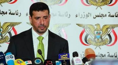 الشرعية وبعض المراقبون يعلقون على وجود الحوثيين في مسقط