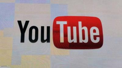 3 خصائص ممتعة قد لا تعرفها عن يوتيوب