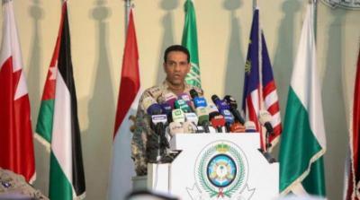 «التحالف العربي»: سنتخذ الإجراءات اللازمة لإعادة الأمن والاستقرار في عدن