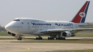 اليمنية تستأنف غداً رحلاتها من وإلى مطار عدن الدولي