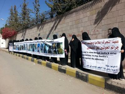 إنتهاكات وتعذيب للمختطفين في سجون الحوثيين