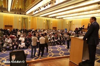 الجمعية اليمنية لمرضى الثلاسيميا تحتفل باليوم العالمي للثلاسيميا والدم الوراثي وتدعوا إلى ضرورة الفحص قبل الزواج
