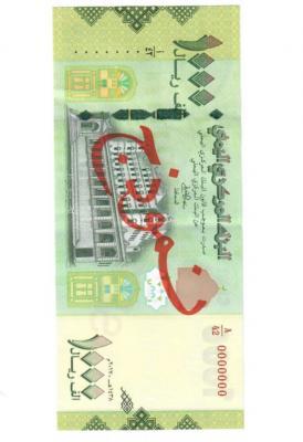 """شاهد بالصور .. العملة اليمنية الجديدة فئة """" 1000 """" ريال وعلامات الأمان فيها"""