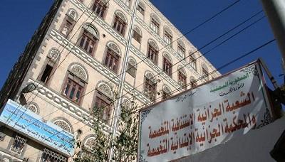 السجن 20 عاما لمدان باختطاف طفل بأمانة العاصمة