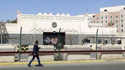 السفارة الأميركية في اليمن تعلن رسمياً تسريح عشرات الموظفين المحليين