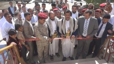 افتتاح مشاريع توسعة في المستشفى العسكري بمأرب