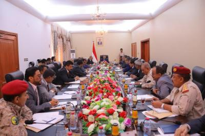 إجتماع موسع للحكومة بعدن بحضور محافظي عدداً من المحافظات وقيادات عسكرية