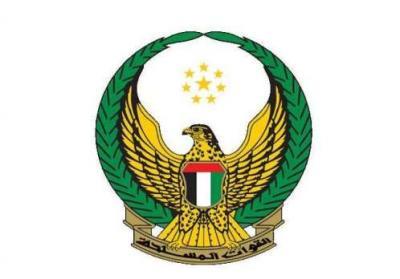 القوات المسلحة الإماراتية تعلن مقتل أحد جنودها في اليمن