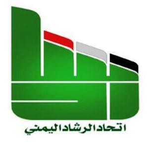 """بيان صادر عن حزب الرشاد بشأن الاعتداء الإجرامي في منطقة """" جولد مور """" بالتواهي عدن"""