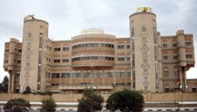 صدور قرارات لما يسمى برئيس المجلس السياسي الأعلى بصنعاء ( الأسماء - المناصب )