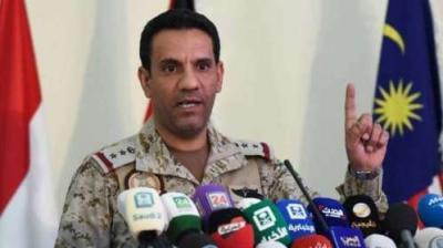 تصريح جديد لناطق التحالف بشأن اليمن