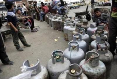 صدور قرارين لرئيس المجلس السياسي الأعلى التابع للحوثيين بتعيينات