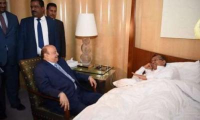 بن دغر يصل مصر للعلاج .. وصحيفة مصرية تكشف عن حالته الصحيه