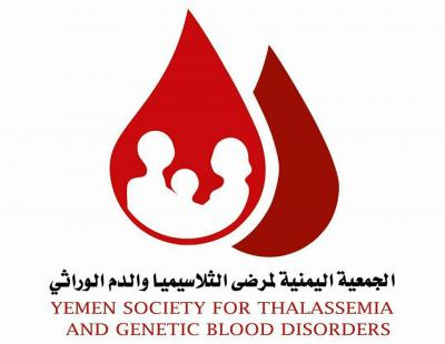 4609 مستفيدا من خدمات جمعية الثلاسيميا وأمراض الدم الوراثي خلال عامين