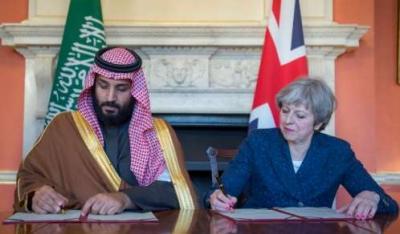 أبرز ما جاء في البيان السعودي - البريطاني بشأن اليمن