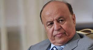 توجيه من الرئيس هادي بشأن المغتربين العائدين الى الوطن بصورة نهائية