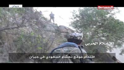أول تعليق رسمي سعودي على الفيديو الذي نشره الحوثيون بشأن سيطرتهم على نقطة عسكرية سعودية