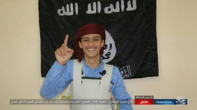 داعش ينشر صورة الإنتحاري الذي إستهدف مقر تابع لقوات الحزام الأمني بعدن