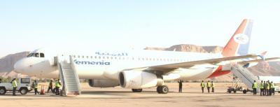 اليمنية تستأنف رحلاتها من سيئون الى سقطرى