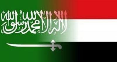 رسمياً .. السعودية واليمن توقعان اتفاقية تسليم 2 مليار دولار أمريكي كوديعة لليمن