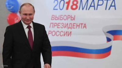 النتائج الأولية تؤكد فوز بوتن بولايه رئاسية رابعة