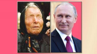 ما هي توقعات العرافة العمياء عن مستقبل الرئيس الروسي بوتين؟