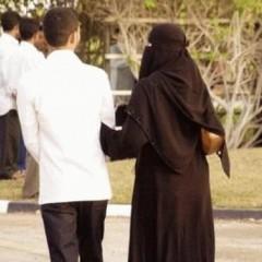 شرطان جديدان لزواج السعوديات من أجانب .. والجنسية اليمنية المفضلة لدى السعوديات