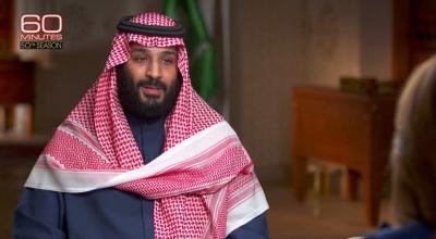 أبرز ما جاء في مقابلة الأمير محمد بن سلمان مع قناة CBS الأمريكية كشف عن قضايا هامة ومنها ما يتعلق باليمن