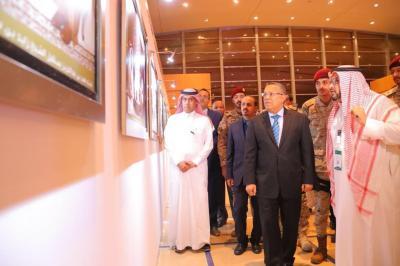 بن دغر يزور جناح اليمن في معرض الرياض الدولي للكتاب