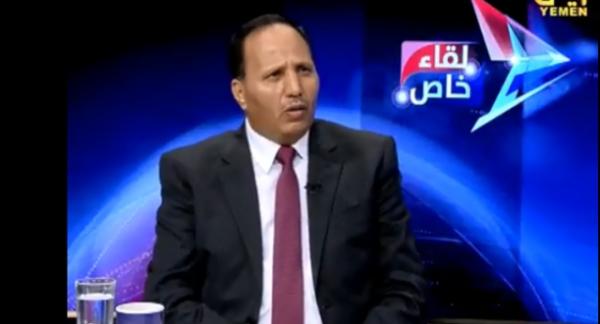 """وزير الثقافة الأسبق """" الرويشان """" يصف إستقالة جباري بالأمر الخطير وثمة أمر جلل حدث ويحدث"""