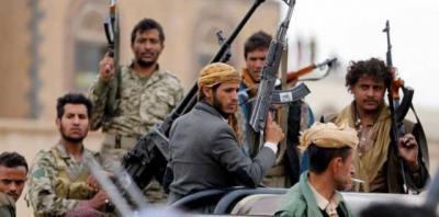 """مسلحون حوثيون يعتدون على العشرات من النساء والرجال أمام منزل الرئيس الراحل """" صالح """""""