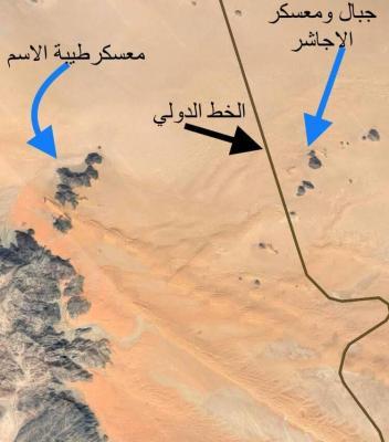 """عاجل : قوات الجيش تسيطر على معسكر """" طيبة """" الإستراتيجي في الجوف"""