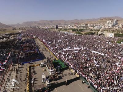 تظاهرة حاشدة للحوثيين في ميدان السبعين بصنعاء  في الذكرى الثالثة لانطلاق عاصفة الحزم