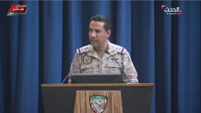 """أبرز ما جاء في المؤتمر الصحفي لناطق التحالف """" المالكي """" بشأن التطورات الأخيرة والصواريخ الباليستية التي أطلقت على السعودية"""