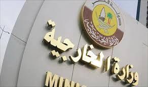 قطر تعلّق على إستهداف الحوثيين للسعودية بصواريخ باليستية