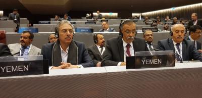 اليمن يشارك في فعاليات الدورة الــ ١٣٨ للاتحاد البرلماني الدولي المنعقد في مدينة جنيف السويسرية