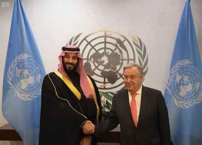 أبرز ما جاء في لقاء ولي العهد السعودي الأمير محمد بن سلمان وأمين عام الأمم المتحدة بشأن اليمن