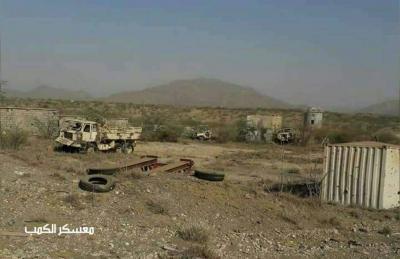قوات الجيش الوطني تفتح جبهه جديدة في صعدة وتسيطر على مواقع إستراتيجية ومعسكر