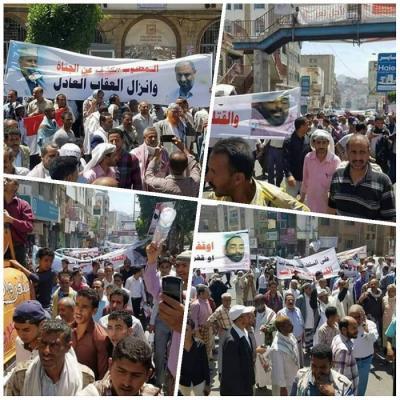 مسيرة حاشدة بتعز تندد باستمرار الاغتيالات وتطالب بإيقاف الانفلات الأمني في المحافظة