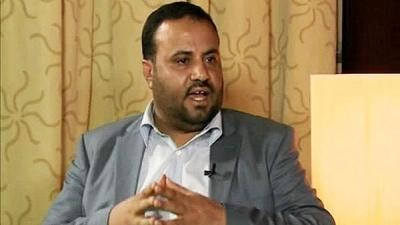 """صدور قرار جديد لرئيس ما يسمى بالمجلس السياسي الأعلى """" الصماد """" بتعيين"""
