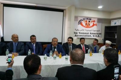 وزير المغتربين يفتتح مقر الجالية اليمنية في نيويورك بحضور سفير اليمن لدى واشنطن ومندوب لدى الأمم المتحدة