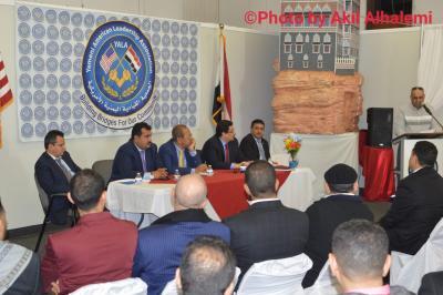 وزير المغتربين يزور عدد من هيئات ومدارس الجالية اليمنية بمدينة هامترامك الأمريكية